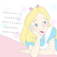 ♡ あなたの好きなところ ♡の画像(プリ画像)