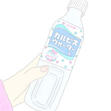 ♡ カルピス ♡の画像(プリ画像)