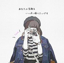 恋愛の画像(好きだからに関連した画像)