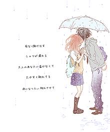 恋愛の画像(ノスタルジックに関連した画像)