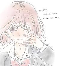 涙 イラストの画像4922点完全無料画像検索のプリ画像bygmo