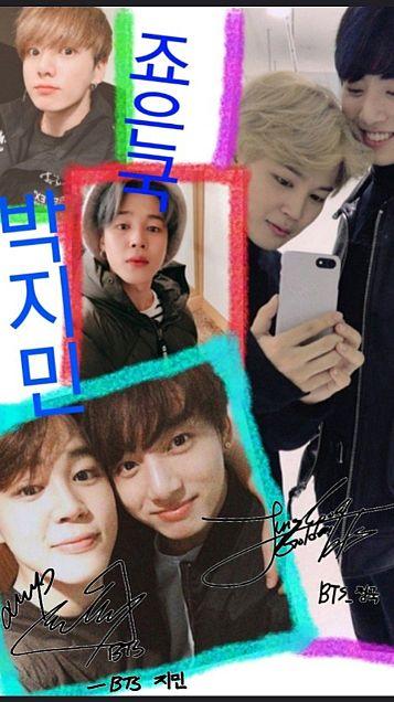 BTS 壁紙の画像(プリ画像)