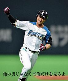 リクエストでっす!の画像(日本ハムファイターズに関連した画像)