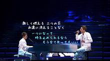 三代目 臣隆  BLUE PLANETの画像(linkに関連した画像)