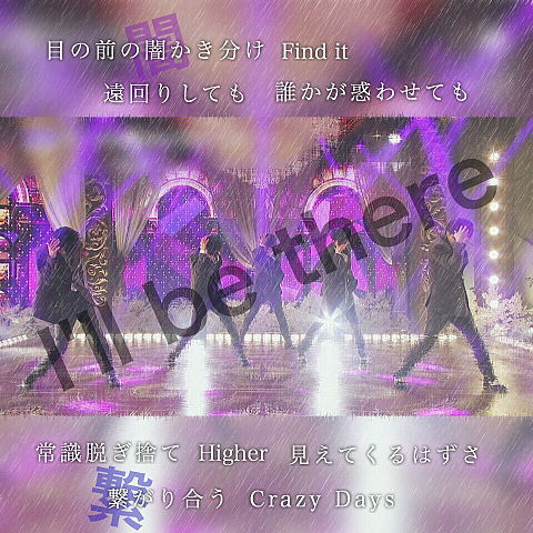 I'll be thereの画像(プリ画像)