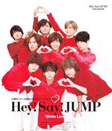 Hey! Say! JUMP壁紙の画像(SENSEorLOVEに関連した画像)