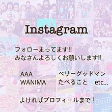 Instagram フォロー。の画像(無言フォローに関連した画像)