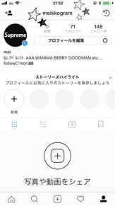 Instagramの画像(無言フォローに関連した画像)