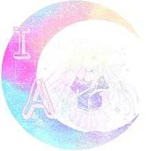 IAの画像(プリ画像)