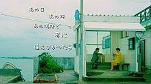 小田和正/ラブストーリーは突然にの画像(ラブストーリーに関連した画像)