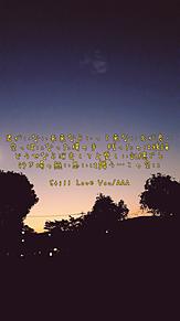 Still Love You プリ画像