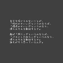 イオリ カンザキ