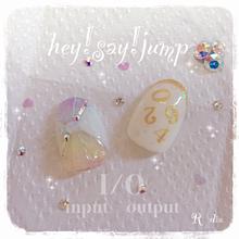 JUMPネイル ✩ アートチップの画像(プリ画像)