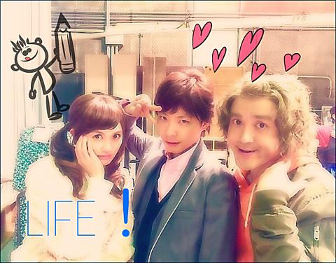 LIFE!の画像(プリ画像)
