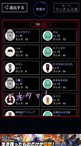 青鬼オンラインの画像(下ネタに関連した画像)