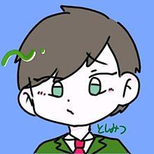 としみつ🖖💚の画像(緑に関連した画像)