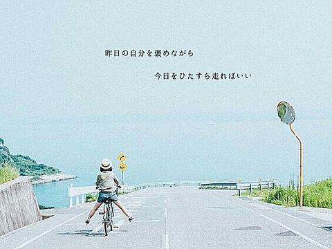 タグ金者続出\(^o^)/の画像(プリ画像)