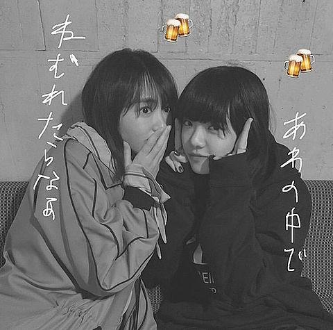 あいみょん×新垣結衣の画像(プリ画像)