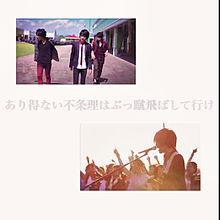 桜のあと/UNISON SQUARE GARDENの画像(夜桜四重奏に関連した画像)