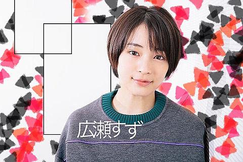 すずちゃん♥の画像(プリ画像)