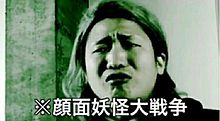 DJ社長 プリ画像