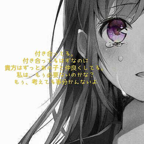 悲しみの画像(プリ画像)