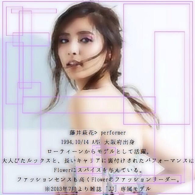 藤井萩花の画像 p1_29