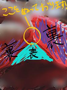 説明!!の画像(プリ画像)