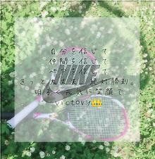 ソフテニ愛👑❤の画像(テニス部に関連した画像)