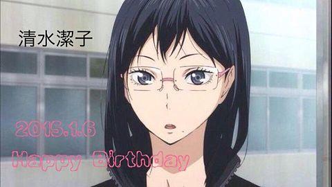 潔子さんhappy birthday!の画像(プリ画像)