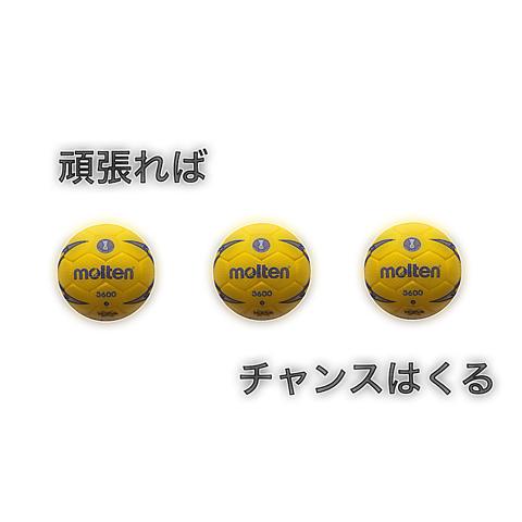 ハンドボールの画像(プリ画像)