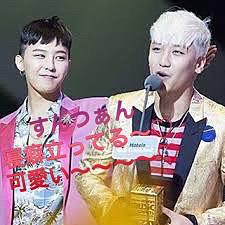 BIGBANG妄想の画像(プリ画像)