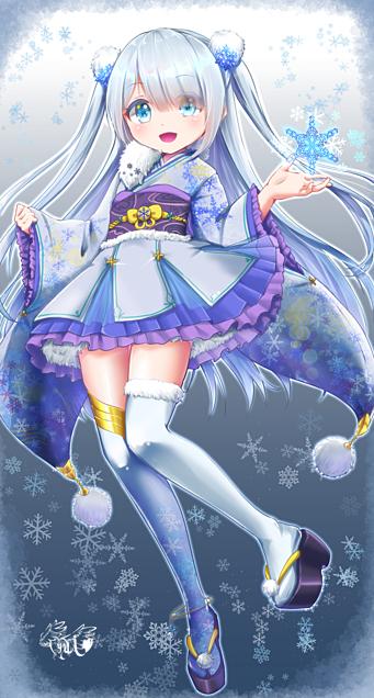 ❄雪女オリキャラ❄の画像(プリ画像)