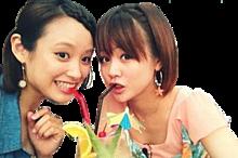 愛ガキ 背景透過画像の画像(#愛ちゃんに関連した画像)