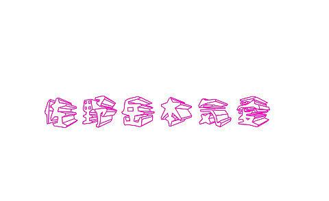Namiさんリクエストの画像(プリ画像)