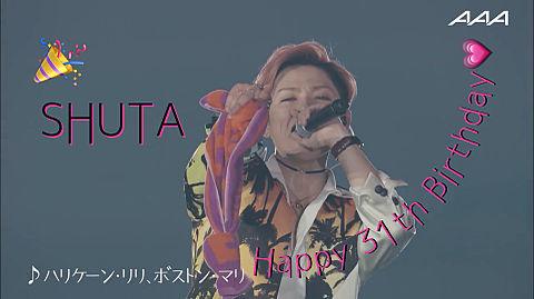 Happy Birthday 🎉💗の画像(プリ画像)