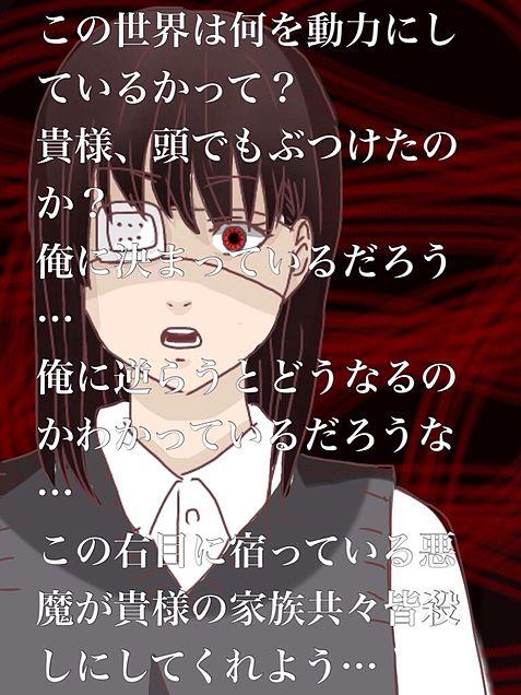 神翔さんリクエストの画像(プリ画像)