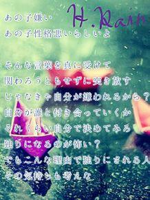 友達 トモダチ ともだちの画像(重いに関連した画像)