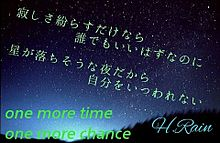 one more time one more chance プリ画像