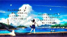 鳥の唄の画像(ノスタルジック 夏に関連した画像)