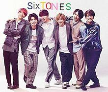 SixTONESの画像(松村北斗に関連した画像)