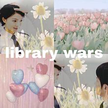 図書館戦争の画像(#堂郁に関連した画像)