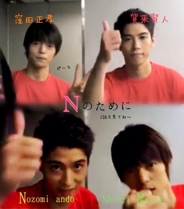 Nのためにの画像 p1_24