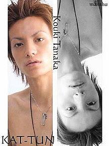 田中聖写真の画像(katーtunに関連した画像)