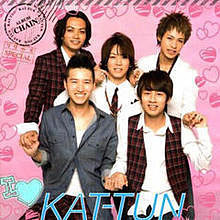 KATーTUNの画像(katーtunに関連した画像)