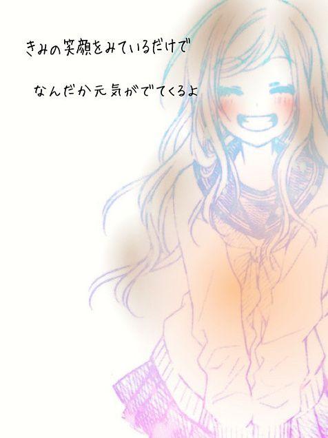 笑顔の画像 プリ画像