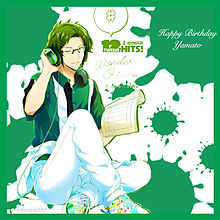 YAMATO BIRTHDAY !!!!!!!の画像(誕生日に関連した画像)