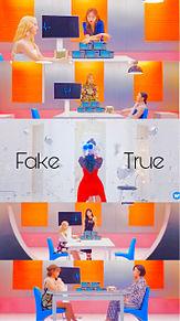 Fake&True プリ画像