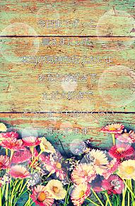 あなたへ贈る歌[erica]の画像(あなたへ贈る歌に関連した画像)