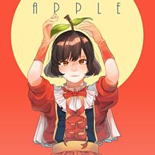 りんご プリ画像